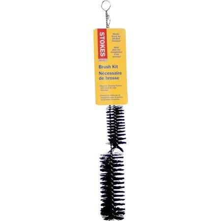 Classic Brands Bird Feeder Brush Kit -