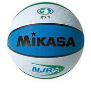 Basketball by Mikasa Sports - Indoor/Outdoor, Size 4 - NJB Varsity Series