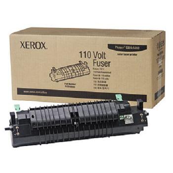 Xerox Phaser 6125, 6128MFP, 6130 Fuser, 675K65655