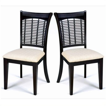 Hillsdale Bayberry Wicker Chair - Set of 2 ()