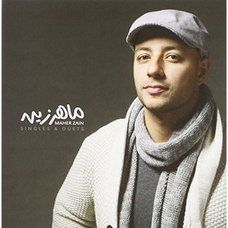 Maher Zain Singles & Duets (CD) (Best Of Maher Zain)