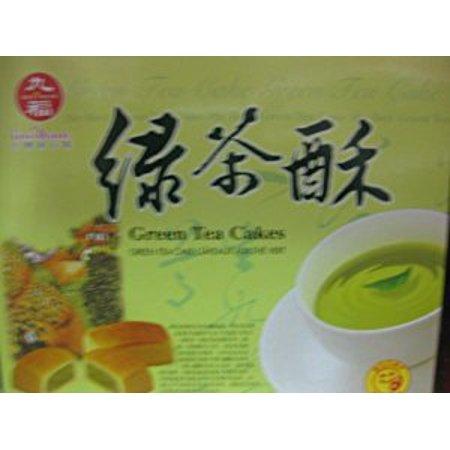 Nice Choice Green Tea Cake 8oz (Russian Tea Cakes)