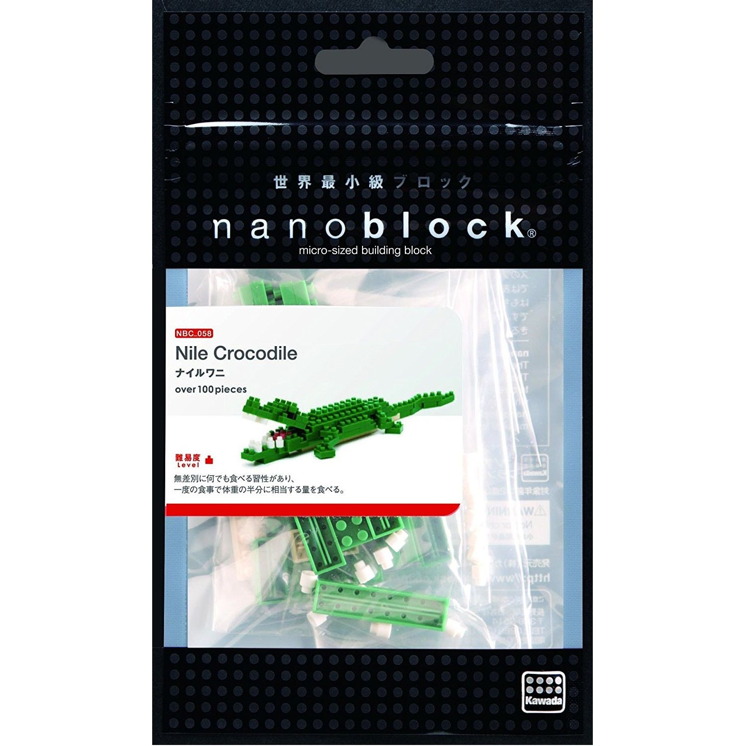Crocodile Mini (Nanoblock) Building Set by Nanoblock (NBC058) by nanoblock