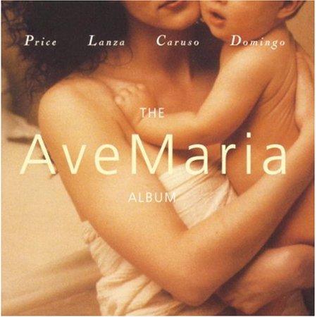 Ave Maria Album / Various (CD)