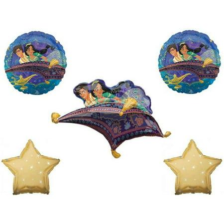 Aladdin 5 pc Birthday Party Balloons Decorations Supplies Jasmine](Aladdin Party Supplies)