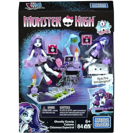 Fashion Column - Mega Bloks Monster High Ghostly Gossip Column, 84-Pieces
