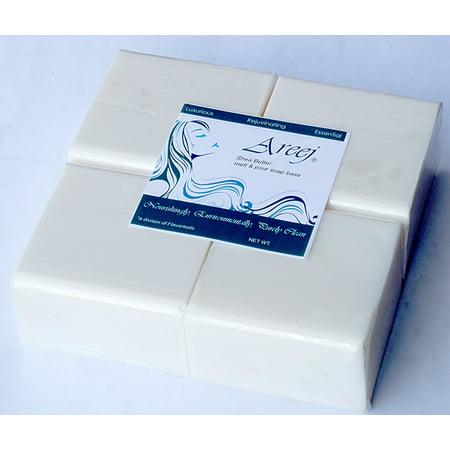 Areej 1 LB Shea Butter Melt and Pour Soap Base