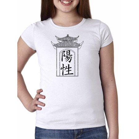 Positivity - Chinese / Japanese Asian Kanji Characters Girl's Cotton Youth - Chinese Or Japanese Girls