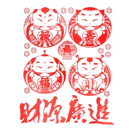 Window Room Art Decal Chinese New Year Pictures  Wall Sticker Wallpaper