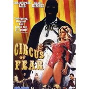 Circus of Fear (DVD)