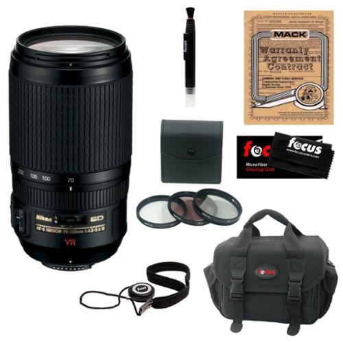 Nikon 70-300mm f/4.5-5.6G ED-IF AF-S VR Zoom Nikkor Lens Accessory Bundle w/ 5 Year Extended Warranty