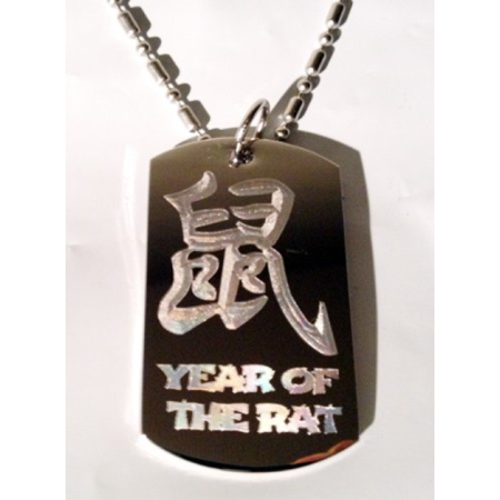 Chinese Zodiac Dog (Chinese Calligraphy Character Year of the RAT Zodiac Logo Symbols - Military Dog Tag Luggage Tag Key Chain Metal Chain)