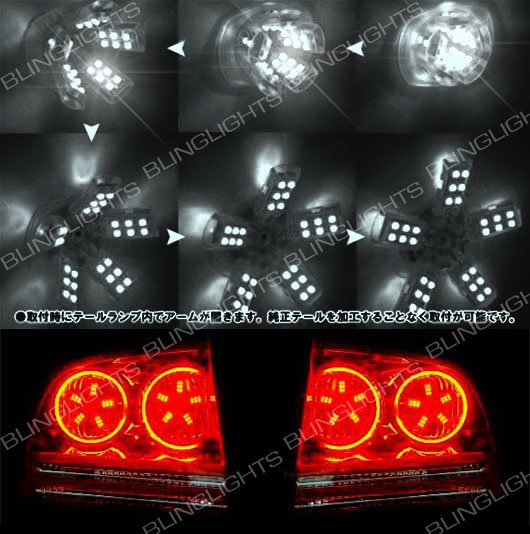 White 3157 3057 Spider Lite Bulbs Dual Intensity Tail Lam...