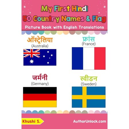 My First Hindi 50 Country Names & Flags Picture Book with English Translations -