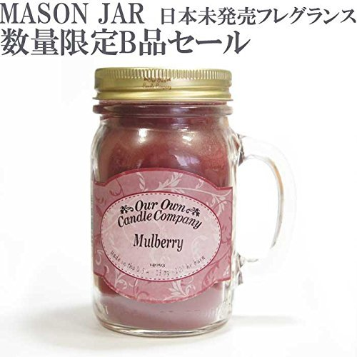 Christmas Triple - Cinnaberry, Balsam, Winter Wonderland Scented 13 Ounce Mason Jar Candle By Our Own Candle Company
