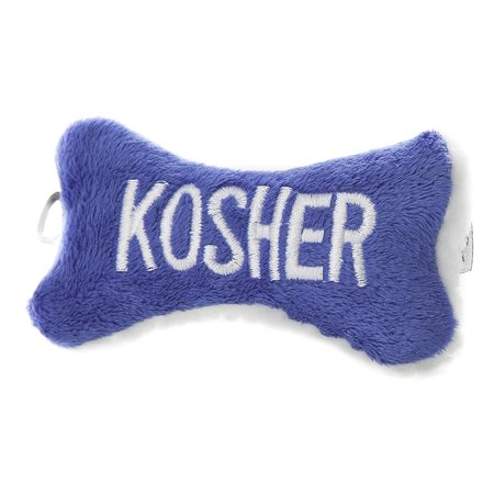 Copa Judaica Chewish Treat 4 by 2-Inch Kosher Bone Plush Dog Toy with Squeaker, Small, Blue