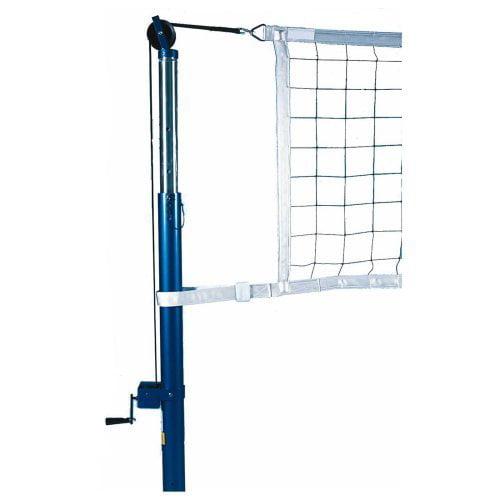 Jaypro 3.5 Inch Featherlite Collegiate Volleyball Net System