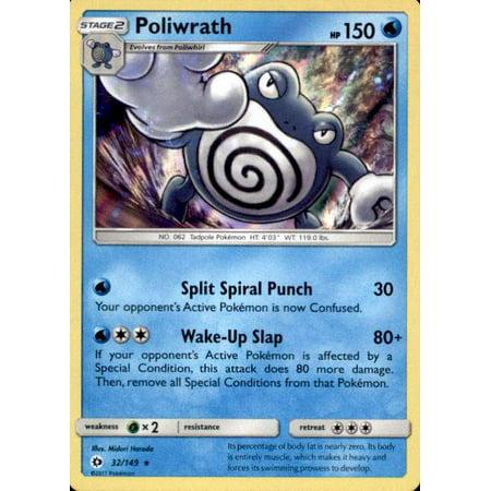 Pokemon Sun & Moon Base Set Poliwrath #32