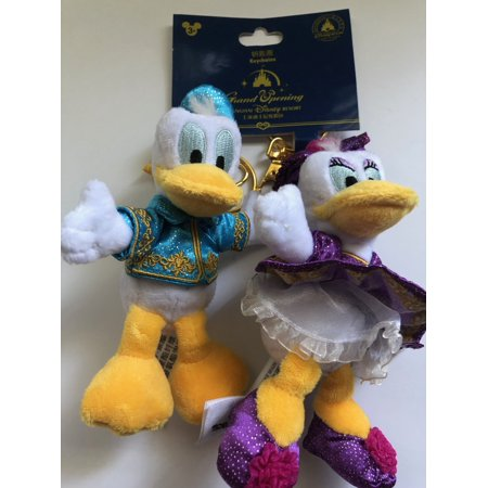 Daisy Donald (Disney Parks Shanghai Grand Opening Donald & Daisy Plush Keychain New with)