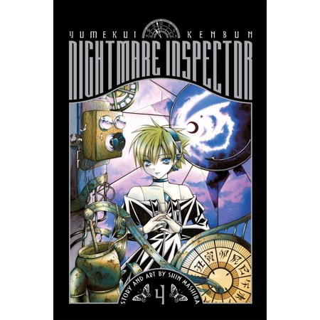 Nightmare Inspector: Yumekui Kenbun, Vol. 4 - eBook