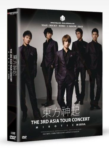 3rd Asia Tour Concert: Mirotic by