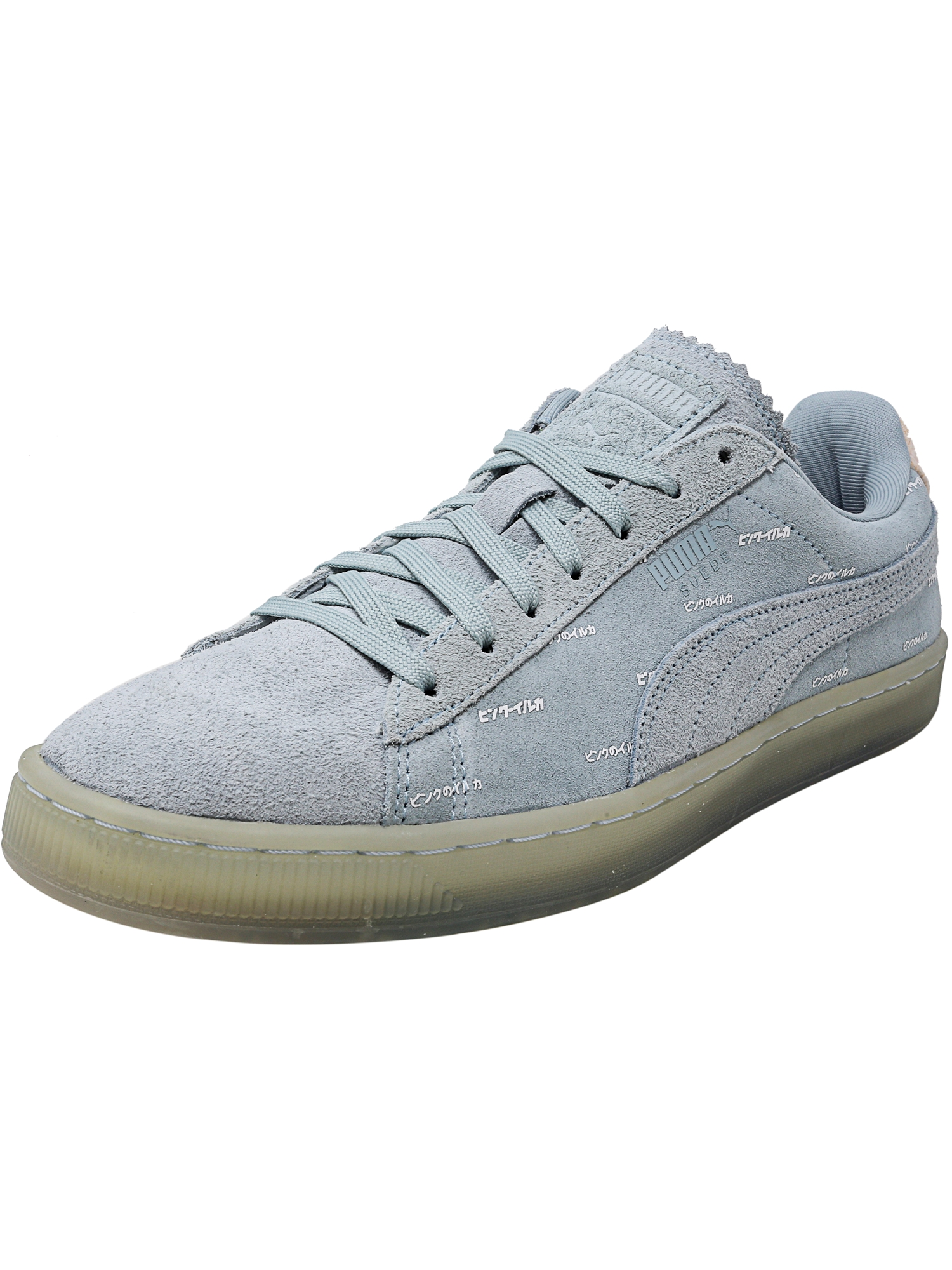 Puma Men's V2 Pink Dolphin Ether / Caramel Cream Ankle-High Suede Fashion Sneaker - 8.5M