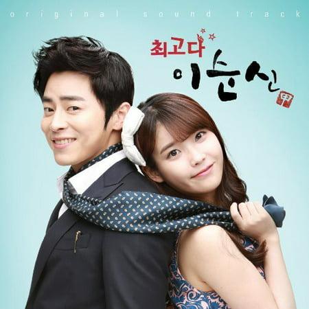 Lee Soon Shin Is the Best - Lee Soon Shin Is the Best (Sinopsis The Best Lee Soon Shin)