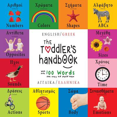 The Toddler's Handbook : Bilingual (English / Greek) (Anglik� / Ellinik�) Numbers, Colors, Shapes, Sizes, ABC Animals, Opposites, and Sounds, with Over 100 Words That Every Kid Should Know