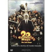 20th Century Boys 2: The Last Hope (Japanese) (Widescreen)