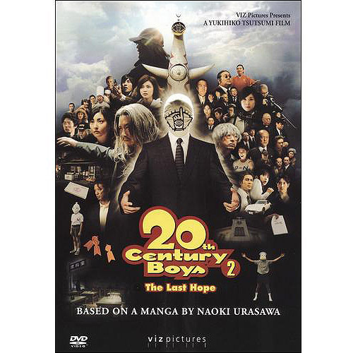 20th Century Boys 2: The Last Hope (Japanese) (Widescreen)
