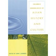 Columbia Chronologies of Asian History and Culture - eBook