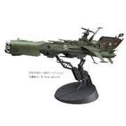 Galaxy Express 999 - Space Pirate Battle Ship Arcadia (Plastic model)