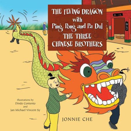 The Flying Dragon with Ping, Pong and Pa Dul the Three Chinese Brothers - (3 Channel Flying Dragon)