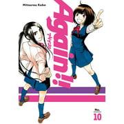 Again!! 10 - eBook