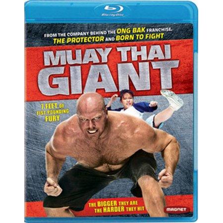 Muay Thai Giant (Blu-ray) - Giant Magnolias