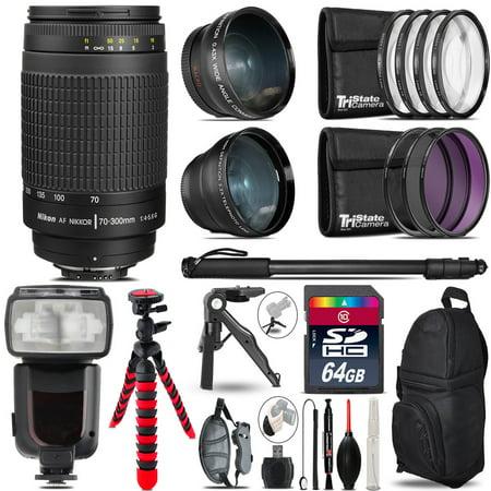 Nikon AF 70-300mm G - 3 Lens Kit + Professional Flash - 64GB Accessory