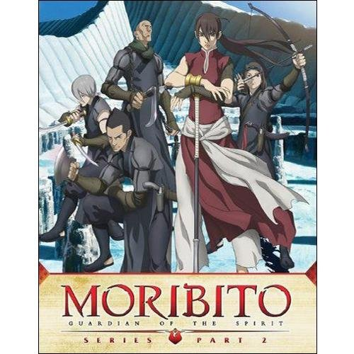Moribito: Guardian Of The Spirit - Part 2 (Blu-ray)