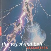 Vajra and Bell - eBook