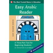 Easy Arabic Reader - eBook