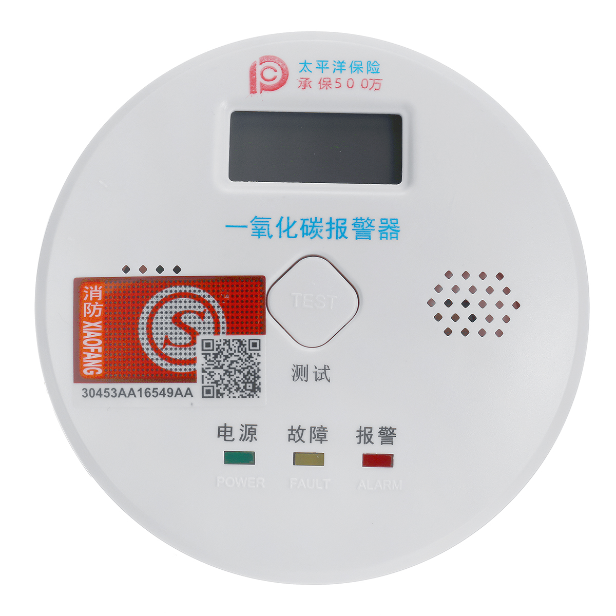 Co Carbon Monoxide Smoke Alarm 2 In 1 Integrated Detector