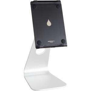 """Rain Design mStand Tablet Plus - Gold - 5.9"""" x 10"""" x 9.3"""" - Anodized Aluminum - 12 / Case - Gold"""