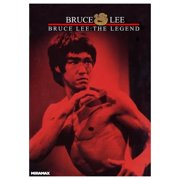 Bruce Lee: The Legend (1999) by
