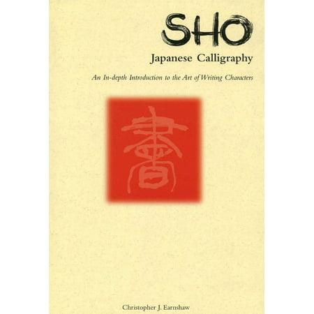 Sho Japanese Calligraphy - eBook (Best Japanese Restaurant Soho)