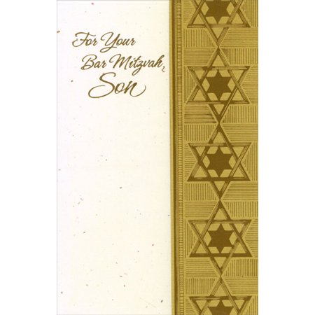 Freedom Greetings Repeated Gold Foil Stars Bar Mitzvah Card
