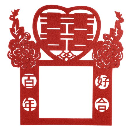 Unique Bargains Chinese Wedding Paper Cut Double Happiness Light Switch Cover Wall Ornament Red Double Happiness Wedding