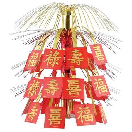 Chinese New Year Centerpiece (Pack of 6 Chinese New Year Themed Asian Cascade Centerpiece Party Decorations)