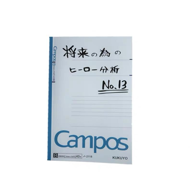 Anime Collection Todoroki Shoto Izuku Midoriya Journal for Taking Notes Drawing and Cosplay cluis My Hero Academia Notebook Anime Notebook Notepad