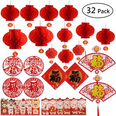 Chinese New Year Decoration 32 Pieces Set for 2019 Chinese Spring Festival Include Window Sticker-Fu Character Window Sticker Paper Cut -Red Paper Lantern-Bulk Red Envelopes-Door Hanging Ornament