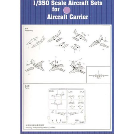 1/350 Su25UTG Frogfoot Aircraft for Modern Russian Carriers (6-Box), Ready-to-build plastic model kit By Trumpeter
