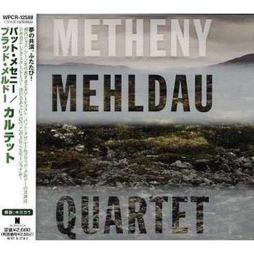 Quartet (Jpn)